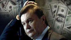 Как использовать конфискованные у Януковича миллиарды?