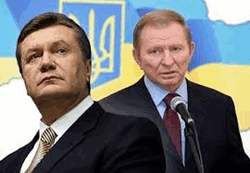 Что общего между Кучмой и Януковичем