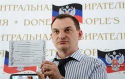 Партию бывшего «народного губернатора» Губарева не пустили выборы в ДНР