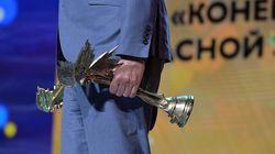"""Российская кинематографическая премия """"Ника"""""""
