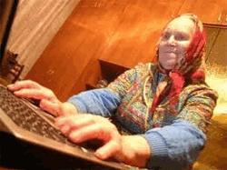 Пожилые украинцы осваивают Интернет