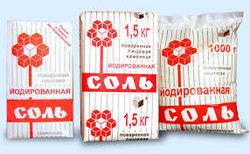 Паника в Сумах – в магазинах раскупили всю соль. В «Артемсоли» смеются
