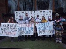Тысячи сторонников Евромайдана в Кировограде ждут решения облсовета