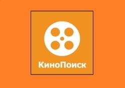 Кинопоиск назвал фильмы-лидеры по кассовым сборам 24-26 октября