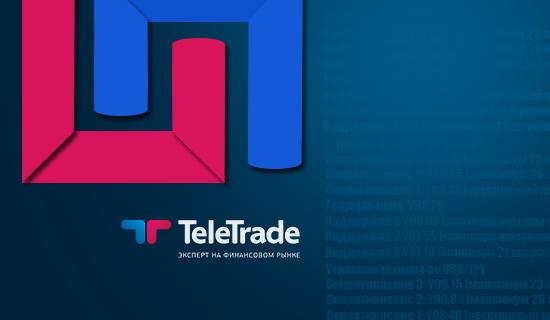 Интересная ли компания Teletrade