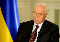 Азаров: власть предлагает  провести диалог общенационального уровня