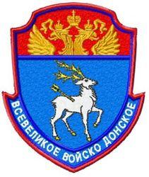 Донские казаки обиделись на «местных» и создают на Донбассе свою ЛДР
