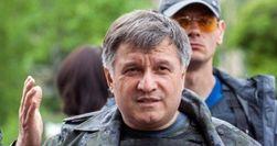 Аваков: Николаевка полностью под контролем силовиков