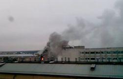 Пожар Хартрон