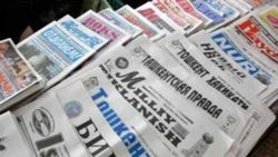 В Узбекистане слепых и душевнобольных принудительно подписывают на газету