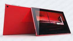 Планшет Lumia 2520 от Nokia будет доступен в четырех цветовых гаммах
