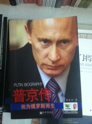 Reuters: Китай готов тесно сотрудничать с РФ