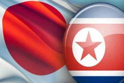 Санкции Японии против КНДР продлены