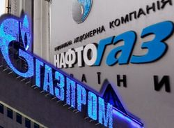 Победу в газовой войне с РФ нужно дополнить реформой «Нафтогаза Украины»