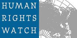 Human Rights Watch обвиняет Саудовскую Аравию в применении кассетных бомб