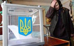 Социологи назвали партийные предпочтения украинцев на местных выборах