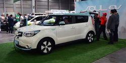 В Киеве проходит первая выставка электромобилей