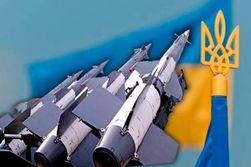 Как далеко может зайти Путин в ракетном конфликте России и Украины?