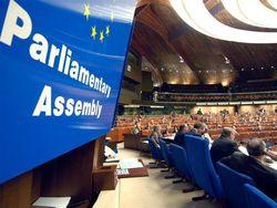 ПАСЕ создает следственную комиссию по расследованию преступлений в Украине