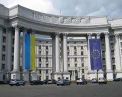 Евразийцы готовят санкции против Украины на 33 млрд. долларов