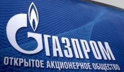 «Газпром» просит взыскать с Украины 29,2 млрд. долларов