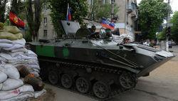 В районе Славянска террористы сбили вертолет с солдатами и генералом