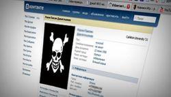 СК: житель Нагорска в соцсети Вконтакте пропагандировал национализм