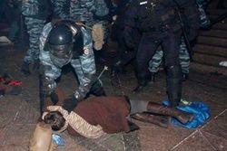 Украинский Хельсинский союз прерывает отношения с органами власти