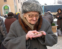 Или повышение пенсионного возраста, или лишение выплат – Минфин РФ