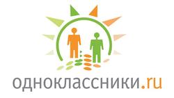 Определены самые популярные онлайн-игры в Одноклассниках
