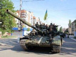 Батальонам в Иловайске на подмогу прибывает тяжелое вооружение – Нацгвардия