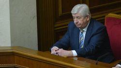Шокин прекратил членство в совете генпрокуроров СНГ
