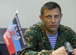 В YouTube выложено видео с угрозами Захарченко возобновить войну