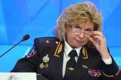 Не попадайтесь на мушку генерал-омбудсмену Москальковой