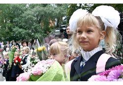 12-летняя система образования в Украине – преимущества и недостатки
