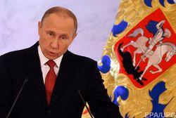 Путин подписал новую концепцию внешней политики РФ