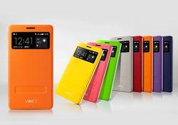 Стоимость Lenovo Vibe Z – 19 тыс. рублей
