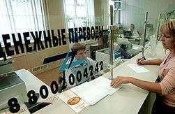 Тарифы денежных переводов в России резко дорожают