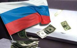 Капитал ускоряет темпы бегства из России