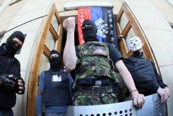 Чиновники, сотрудничающие с террористами, будут наказаны – МВД