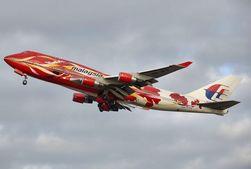 Малайзия и Китай ищут пропавший «Боинг» с 227 пассажирами