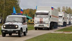 Лучше бы Путин направил помощь в российскую глубинку – Балога