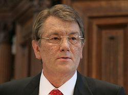 Ющенко призывает ЕС подписать исторический документ о СА