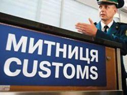 Украинская таможня насквозь коррумпирована