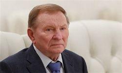 Кучма рассказал, о чем договорились в Минске