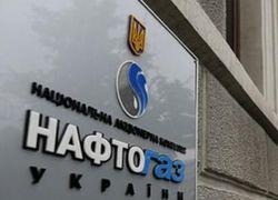 «Нафтогаз» официально отказал «Газпрому» в оплате за недобор газа