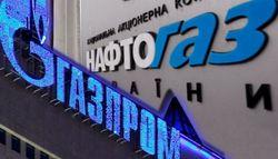 """""""Нафтогаз Украины"""" выиграл апелляцию """"Газпрома"""""""
