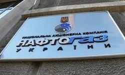«Нафтогаз» заплатил 1,6 миллиарда долларов по евробондам