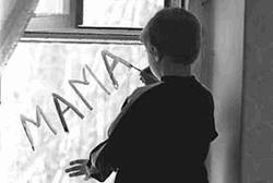 В России 670 тысяч сирот