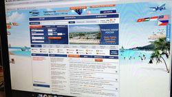 Одна из крупнейших турфирм России «ИнтАэр» объявила о банкротстве